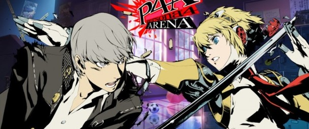 Header_persona-4-arena-wallpaper-646x325