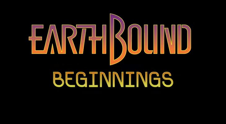 Earthbound Beginnings | Debut Trailer for Virtual Console