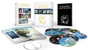 The Collected Works of Hayao Miyazaki | Limited Edition - Official Trailer