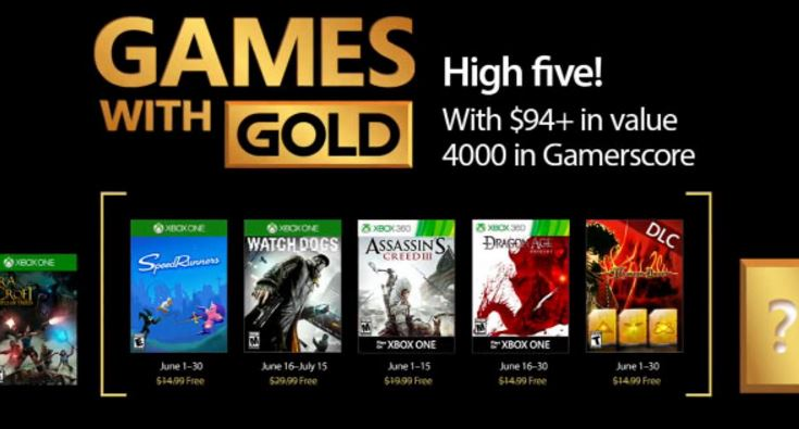 Xbox | June 2017 Games with Gold